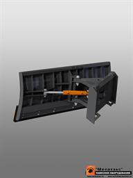 Снеговой отвал для мини-погрузчика 2400 мм  (гидравлический  поворот)