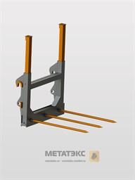 Вилы для тюков для Manitou MT-X 420/ MT 625
