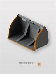 Ковш высокой выгрузки для легких материалов для SDLG LG946 (2,6 куб. метра)