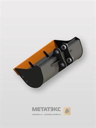 Планировочный ковш для Hitachi ZX25/ZX27/ZX30 (1000 мм)