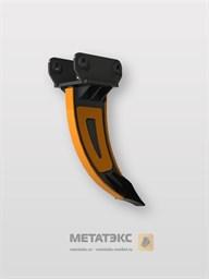 Клык-рыхлитель для Hitachi ZX40/ZX45/ZX50 (560 мм)